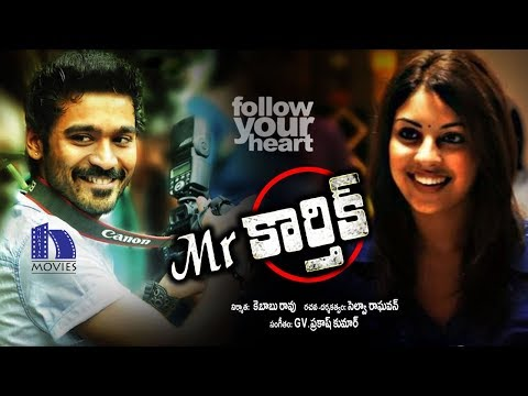 Mr.Karthik Full Movie - Latest Telugu Movies 2018 - Dhanush, Richa Gangopadhyay - Selvaraghavan