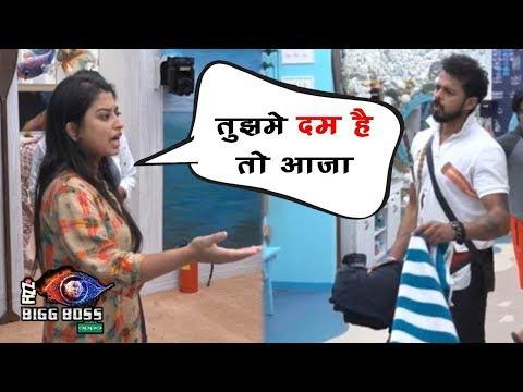 Bigg Boss 12 : Sreesanth And Somi Khan Fight | श्रीसंत और सोमी के बीच हुआ झगड़ा | BB 12