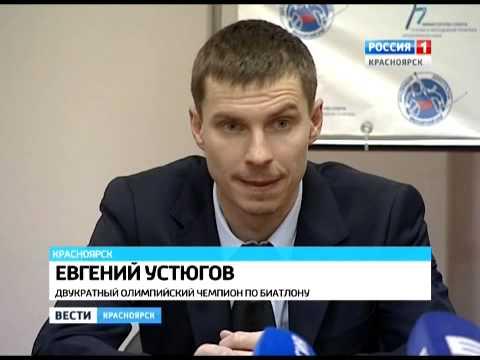 Евгений Устюгов назвал настоящую причину ухода из спорта