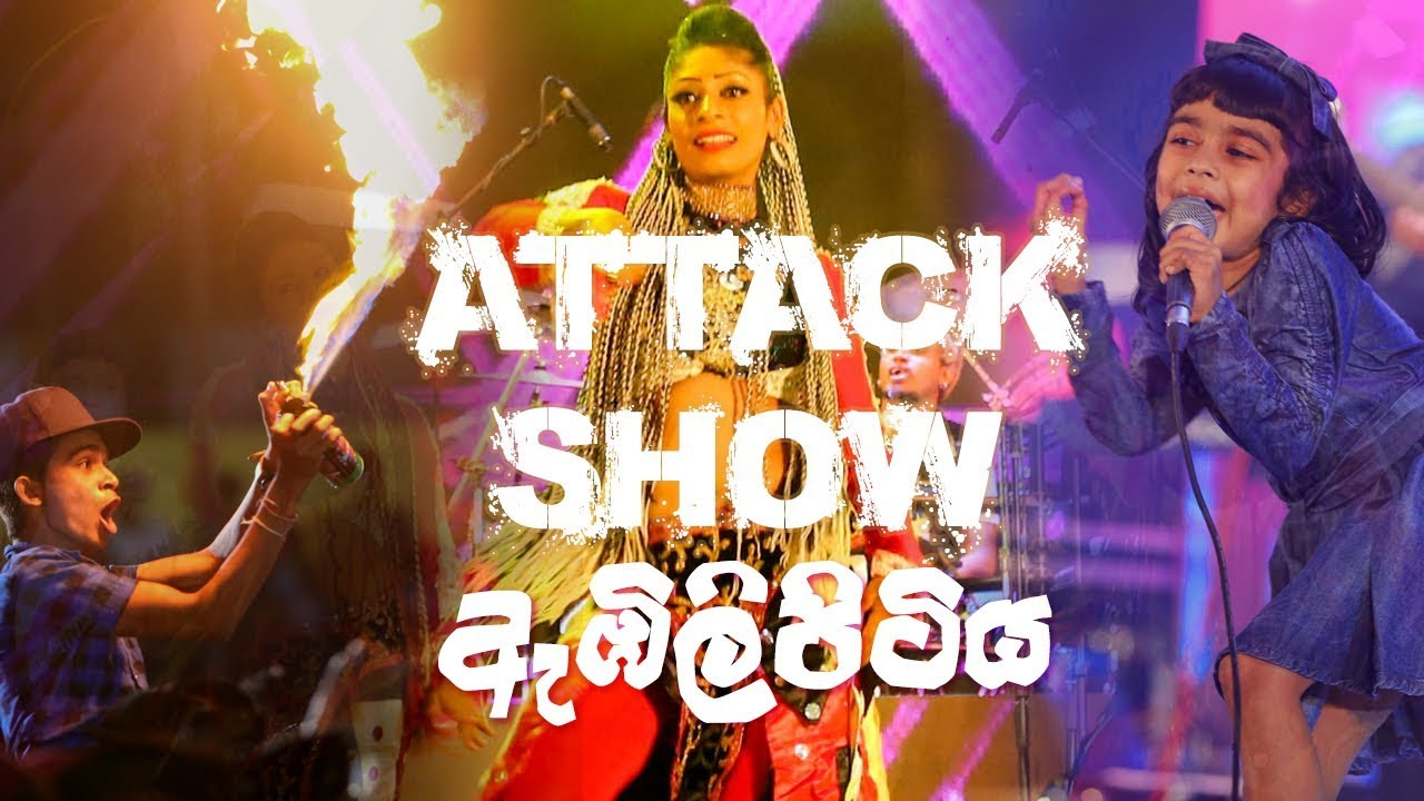 FM Derana Attack Show Embilipitiya | Sunflower vs Purple Range