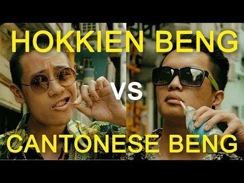 Hokkien Beng Vs Cantonese Beng!