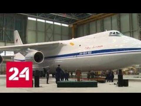 Спустя 20 лет в Ульяновск вернулся 235 полк Военно-транспортной авиации - Россия 24