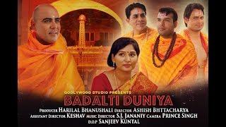 Brahmakumaris New Movie   बदलती दुनिया   Nikhil Dev   Godlywood Studio  