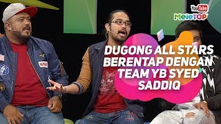 Download Lagu Team Dugong All Stars akan berentap team pilihan YB Syed Saddiq | MeleTOP | Nabil Neelofa Gratis STAFABAND
