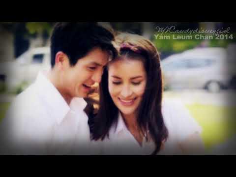 Yam Leum Chan 2014 (อย่าลืมฉัน) - Mini Teaser