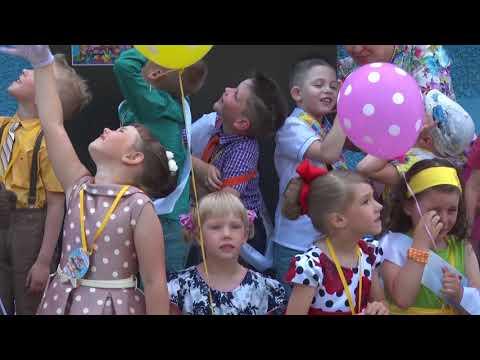 Десна-ТВ: День за днём от 25.05.2018
