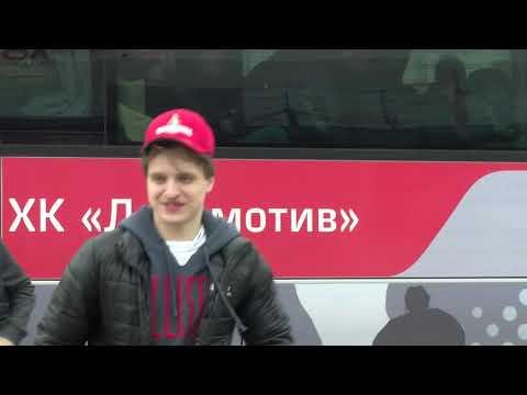 Чемпионы МХЛ вернулись в Ярославль. LIVE