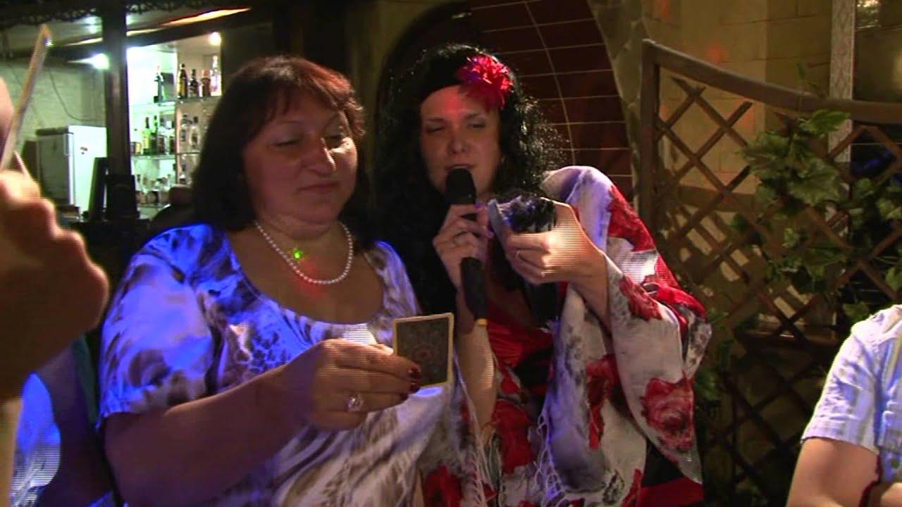 Поздравление от цыганки на юбилей женщине 99