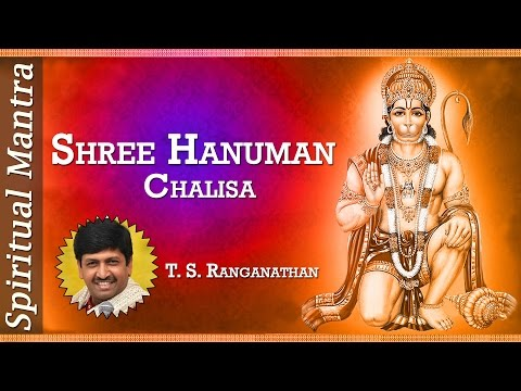 Shree Hanuman Chalisa ( Full Song )