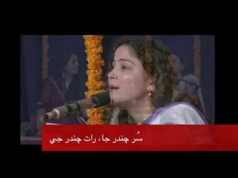 Part 6: Ishq Achan Lago by Jaishree Bathija - Master Chander...