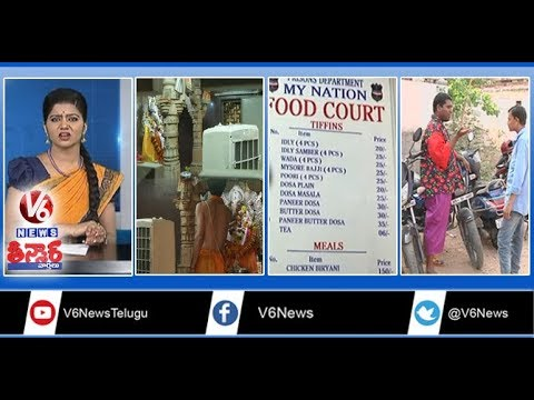 My Nation Food Court | Coolers In Temple | Congress Vs BJP | Isha Ambani Marriage | Teenmaar News