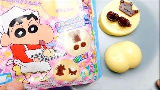 Crayon Shin Chan Butt Pudding - Whatcha Eating
