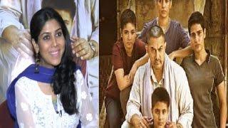 Sakshi Tanwar Exclusive Interview  Aamir Khan  Dangal