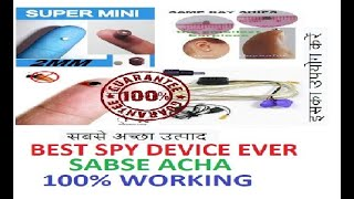 Invisible Spy Earpiece | unboxing | full review