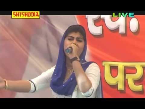 Haryanvi Ragni---bete Ke Marte Hi Sara Khel Bigad Gaya ----(radha Chaudhary) video