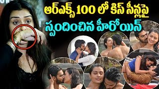 RX100 Team Is Serious On Payal Rajput | Karthikeya | Ajay Bhupathi | Tollywood News | TopTeluguMedia