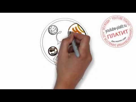 Видео как нарисовать инопланетянина карандашом поэтапно