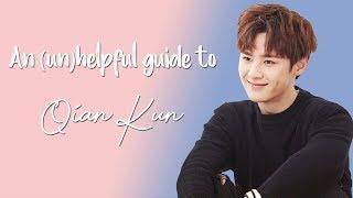 An (un)helpful guide to Qian Kun