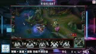 download lagu 【區域選拔賽】rg Vs Hka Game1 Mic Check gratis