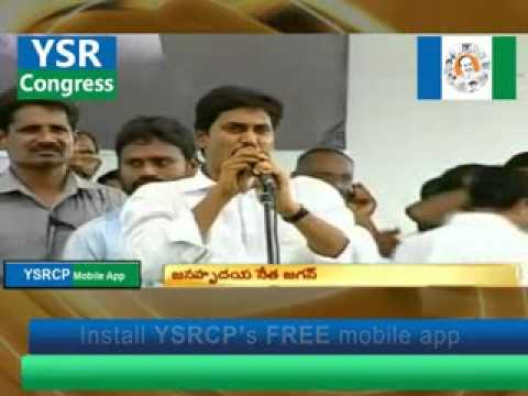YS Jaganmohan Reddy case is a political conspiracy-26th May