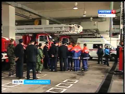 Делегация добровольных пожарных из Германии в Кирове (ГТРК Вятка)
