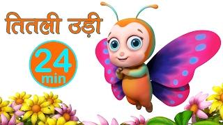 Titli udi bus pe chadi - Hindi Rhymes   Nursery Rhymes from Jugnu Kids
