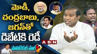KA Paul makes controversial comments on PM Modi and Chandrababu Naidu