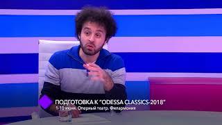 Андрей губин новое видео 2018
