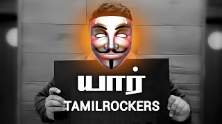 Tamil Rockers  Who is Tamil Rockers Full History