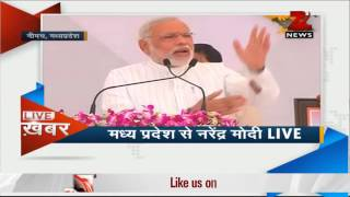 Narendra Modi slams Congress for mismanaging power sector