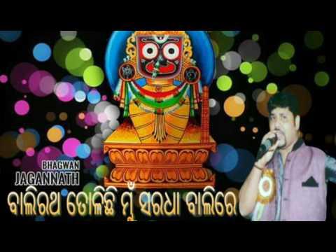 BaliRatha Tolichi Mu Live Song