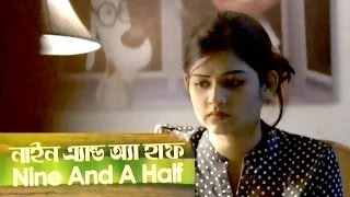 Bangla Natok Nine And A Half Part 176 - Natok LFDE