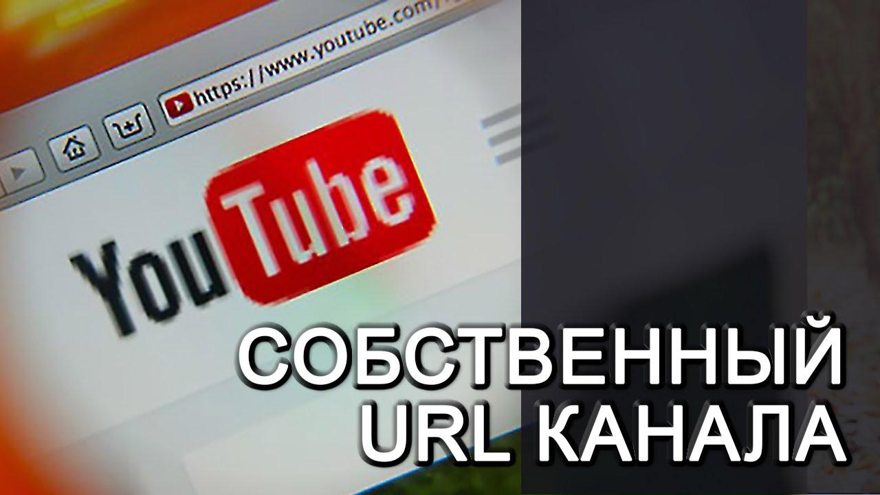 Как сделать картинку на весь канал на youtube 850