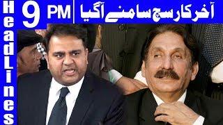Fawad Chaudhry Ka Iftikhar Chaudhry Par Bara Ilzaam - Headlines 9 PM - 18 June 2018 - Dunya News