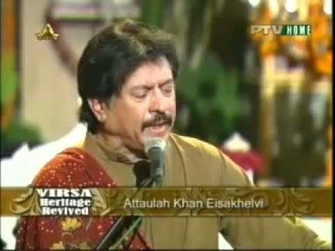 Attaullah Khan Essa Khailvi With Iffat Rahim Chan Kitha Guzari A Rat video