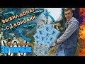 WARFACE ВЫБИЛ ДОНАТ С ОДНОЙ КОРОБКИ ГОНКА СЕРВЕРОВ mp3