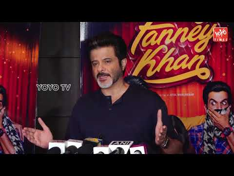 Anil Kapoor Aishwarya Rai Attend The Special Screening Of Fanney Khan | Bollywood | YOYO Times