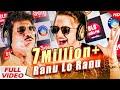 Ranu Lo Ranu || A Masti SONG By Papu Pom Pom & Asima Panda || 91.9 Sarthak FM | Sidharth TV