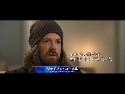 『Ghost of Tsushima(ゴースト オブ ツシマ)』(仮称) PGW 2017 クリエイターインタビュー