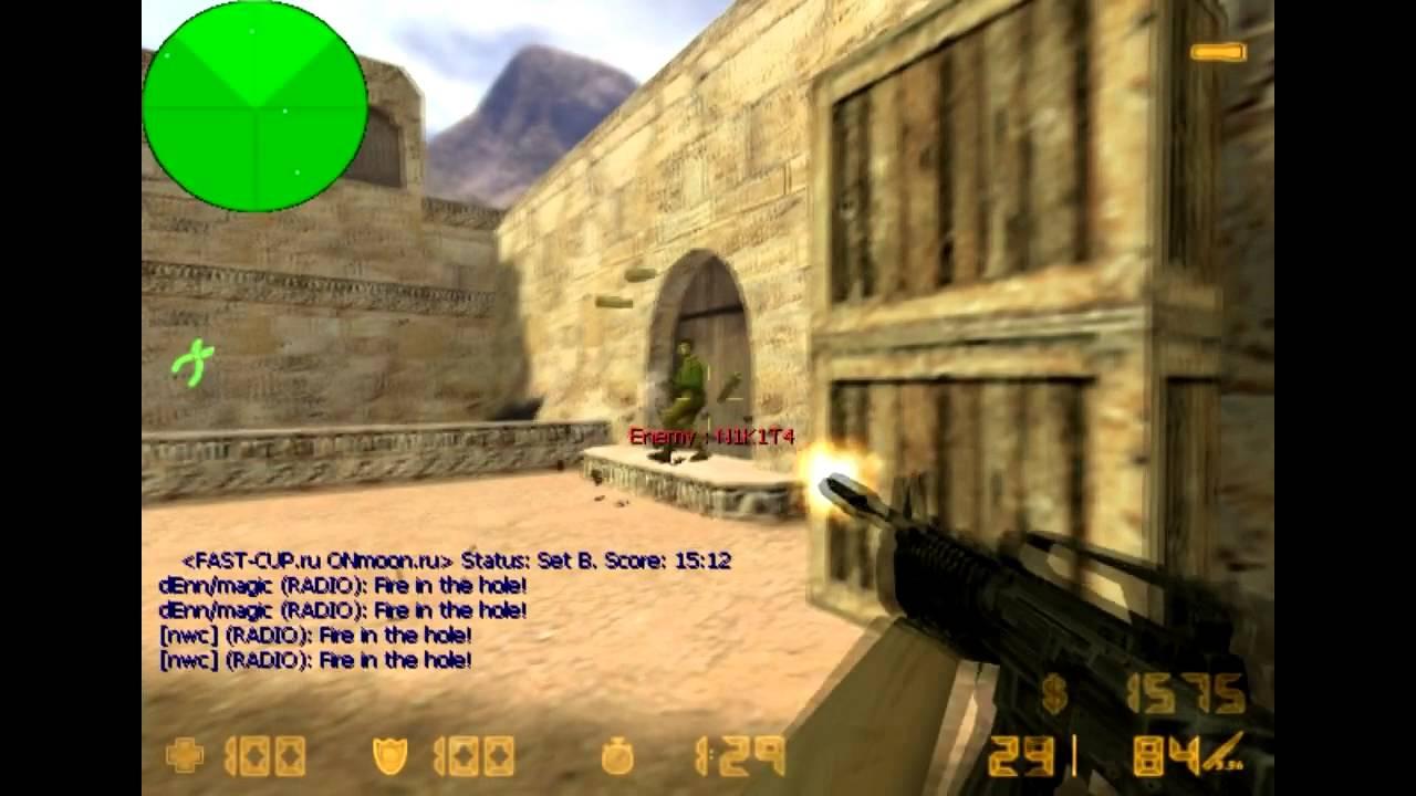 CS 1 6 и CS:GO - автоматические турниры / миксы на