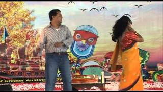 Pitch Dhala Eai Poth Tare: Song from