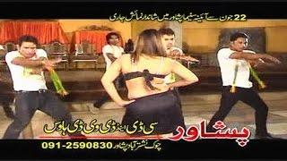 Pashto Movie Hit Song - Sabiha Noor,Pushto Song With Dance - Da Khkulo Badshahi Da Hits