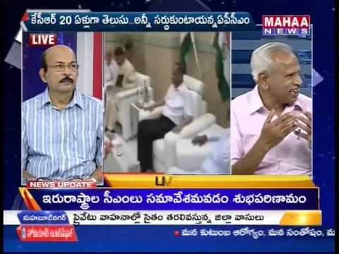 News & Views Debate Full Episode 18-08 -Mahaanews