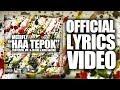 "MeerFly - ""HAA TEPOK"" (Ft. MK | K-Clique & Kidd Santhe) [OFFICIAL LYRICS VIDEO]"