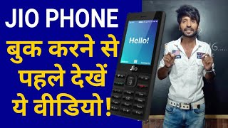 Jio Phone News   Single Sim and Only works with JIO!