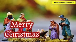 Merry Christmas 2019 Wishes, Whatsapp Video, Xmas Greetings, Christmas Songs, Music and Songs
