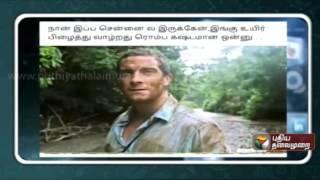 NorthEast Monsoon: WhatsApp Jokes About Rain