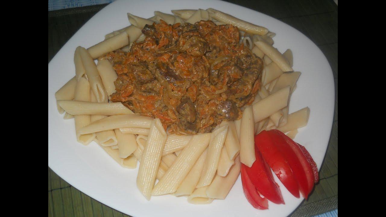 Печень с луком морковью в сметане рецепт пошагово