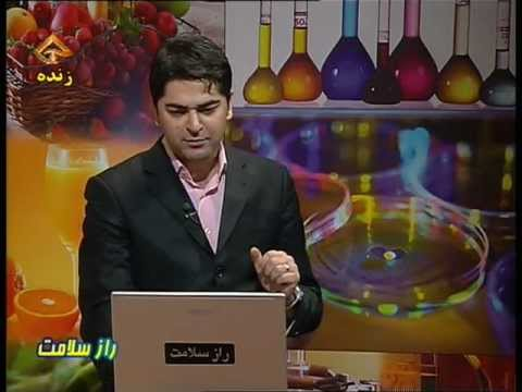 IRAN Health TV Program, RAZ e SALAMAT
