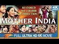 Mother India Old Full Movie || Nargis, Sunil Dutt, Rajendra Kumar || Bollywood Old Full Movies